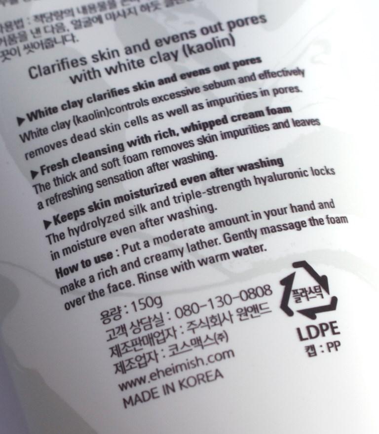 Heimish All Clean White Clay Foam Details
