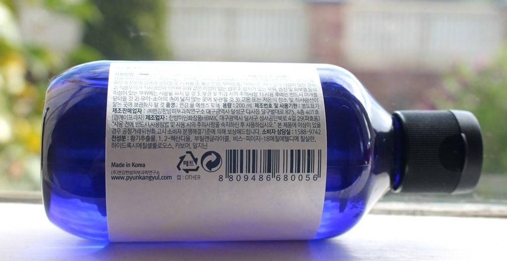 Pyunkang Yul Essence Toner Ingredients