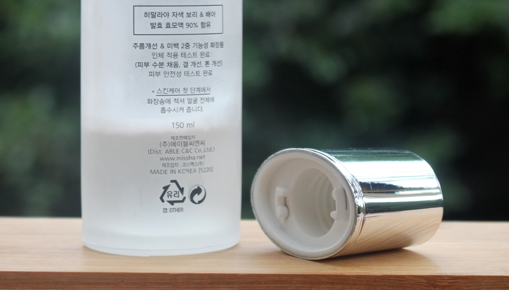 Missha First Treatment Essence