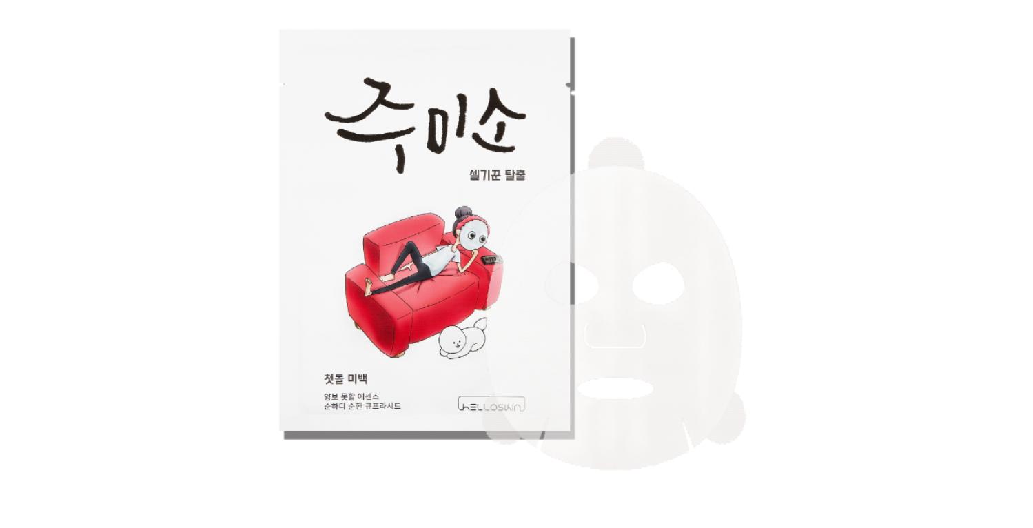 HelloSkin Jumiso First Skin-Lightening Mask