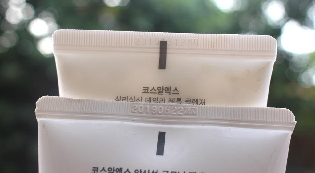 Cosrx Cleanser Expiry