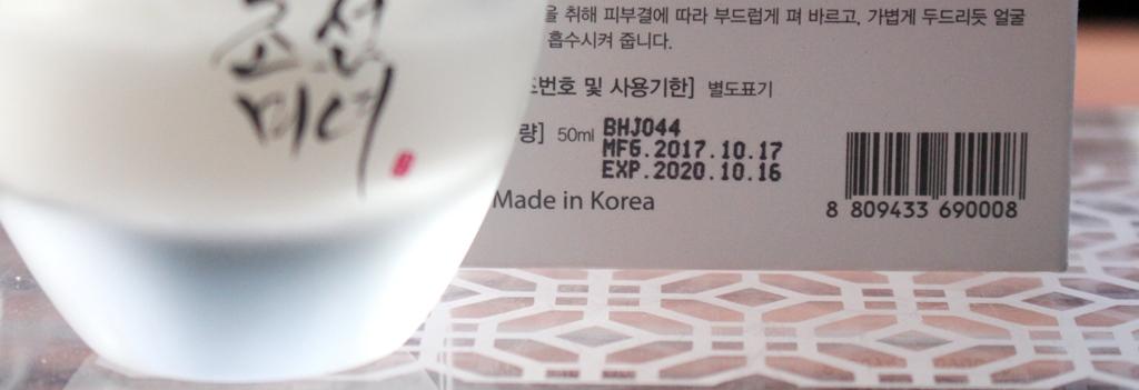 Beauty Of Joseon Dynasty Cream Expiry