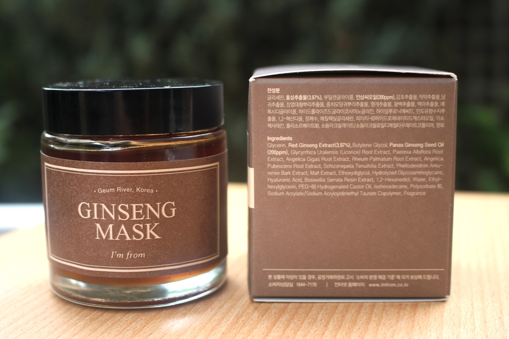 I'm from Ginseng Mask Ingredients