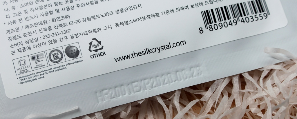 The Silk Crystal Total Lifting Mask Expiry