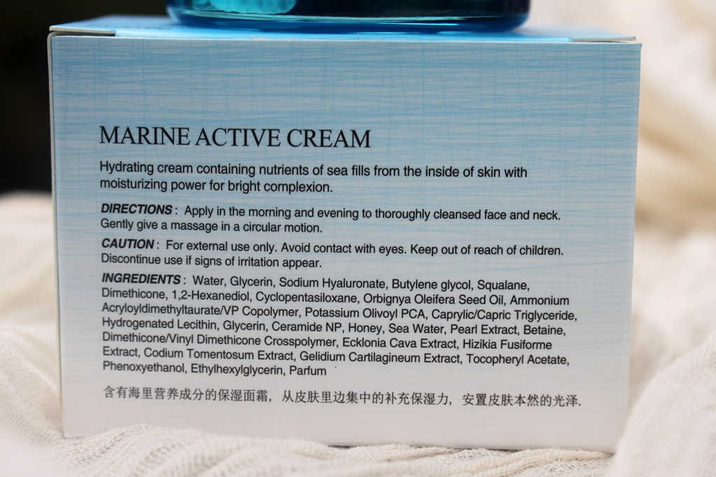 The Skin House Marine Active Cream Ingredients