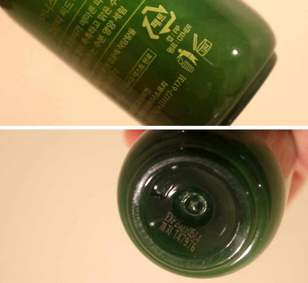Innisfree Green Tea Seed Serum Expiry