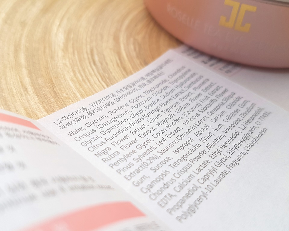 Jayjun Roselle Tea Eye Gel Patches Ingredients