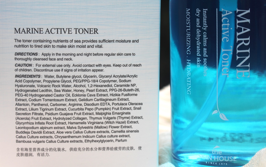 The Skin House Marine Active Toner Ingredients