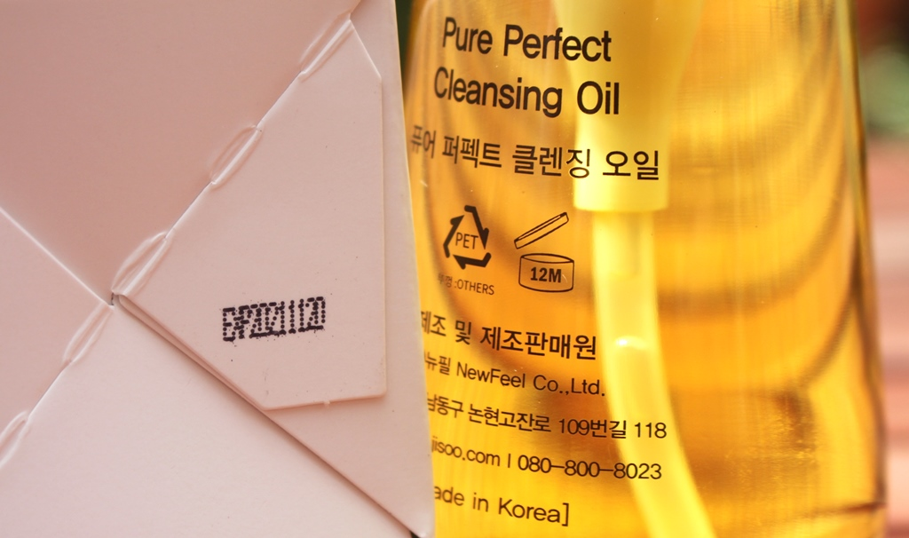 Huangjisoo Pure Perfect Cleansing Oil Expiry