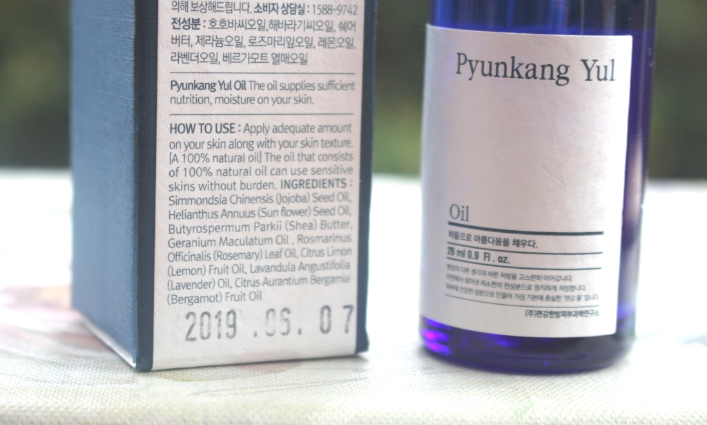 Pyunkang Yul Oil Ingredients