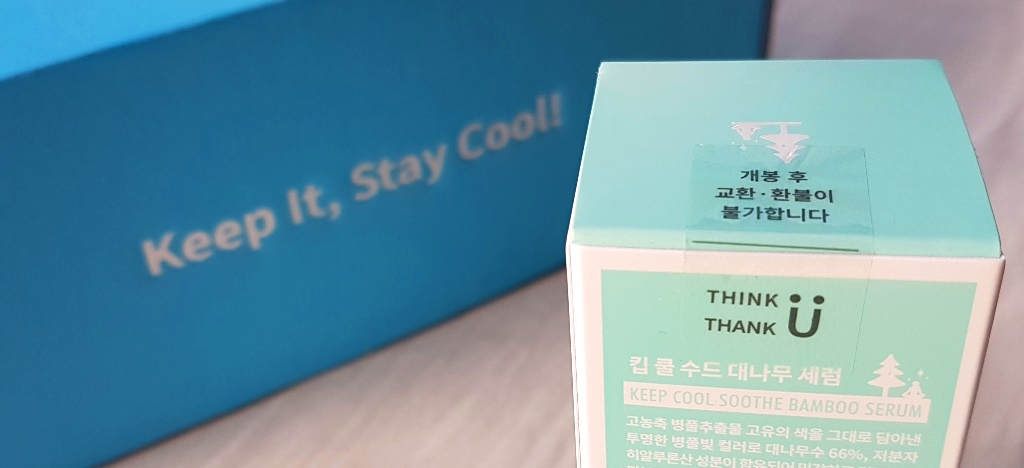 Keep Cool Soothe Serum Outer Box Seal