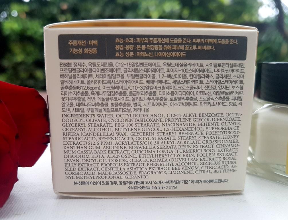 I'm From Honey Glow Cream Ingredients