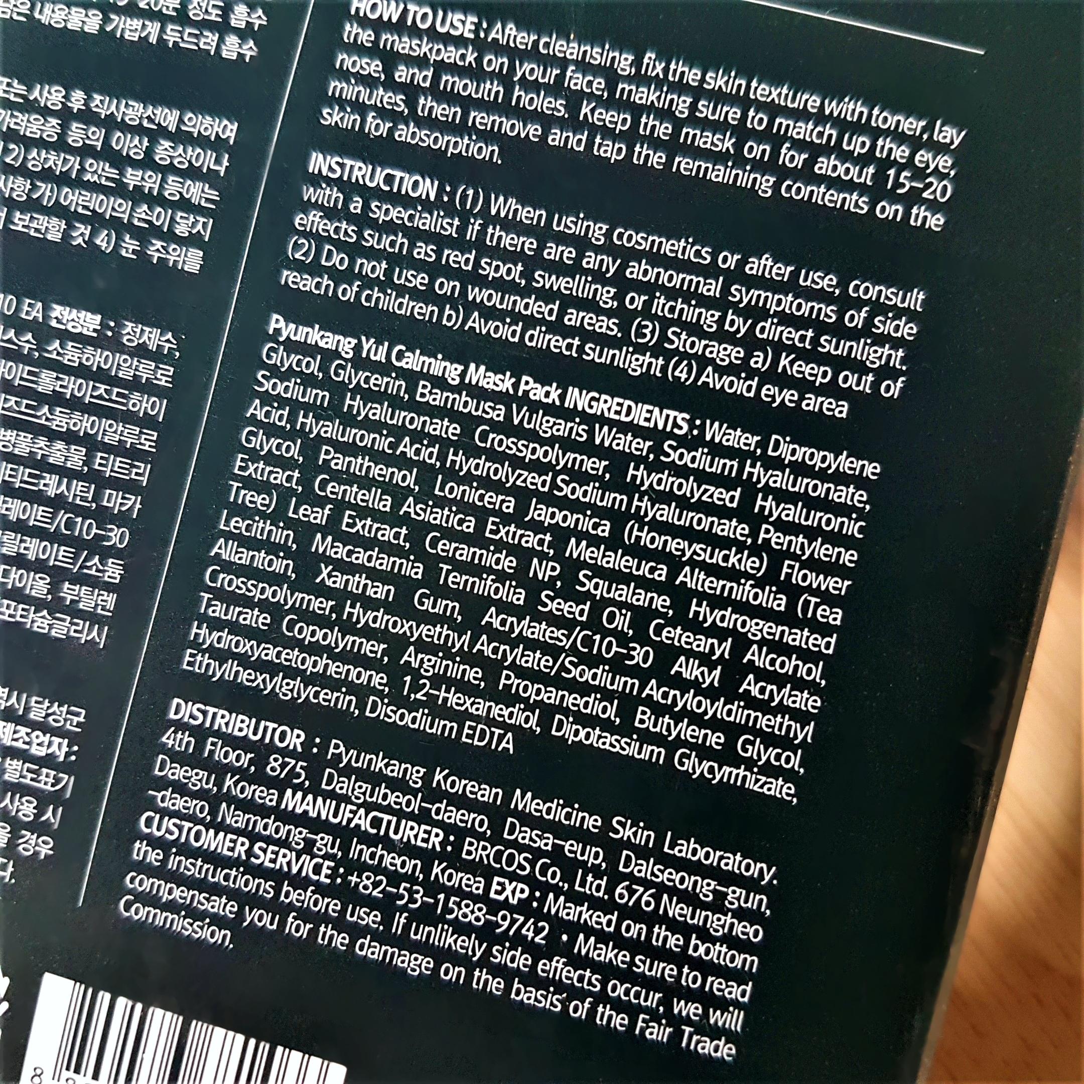 Pyunkang Yul Calming Mask Pack Ingredients